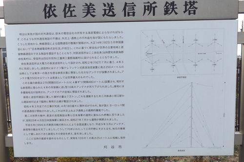 DSCF1817.JPG