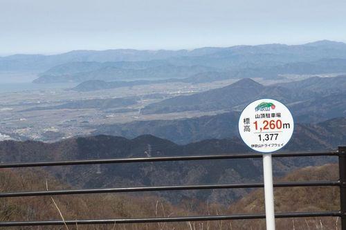 DSCF2552.JPG