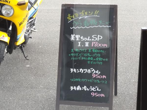 DSCF3183.JPG