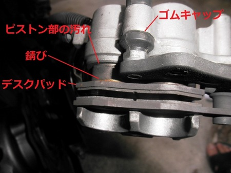 P5180001.JPG