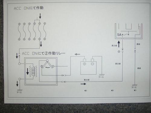 PC040023.JPG